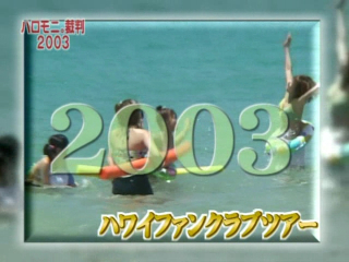 2003_6s_300.jpg