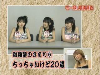 2003_6s_33.jpg