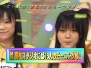 2003_6s_5.jpg