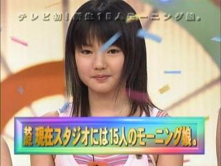 2003_6s_6.jpg