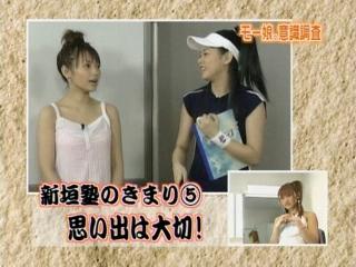 2003_6s_61.jpg