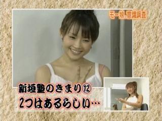 2003_6s_70.jpg