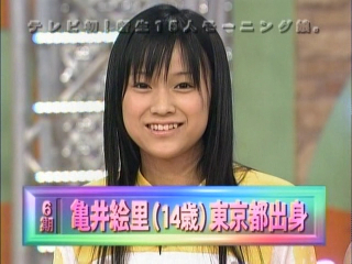 2003_6s_8.jpg