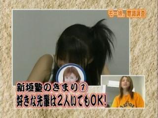2003_6s_89.jpg