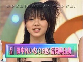 2003_6s_9.jpg