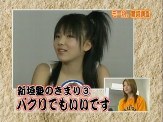 2003_6s_92.jpg