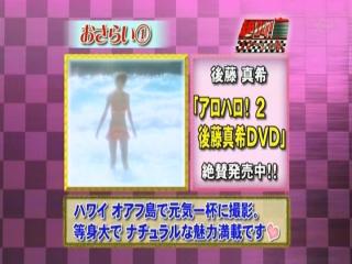20060406064203.jpg