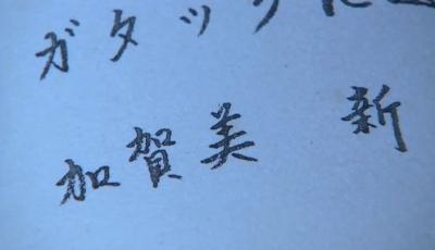 25_kabuto_11.jpg