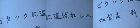 25_kabuto_3pac_1.jpg
