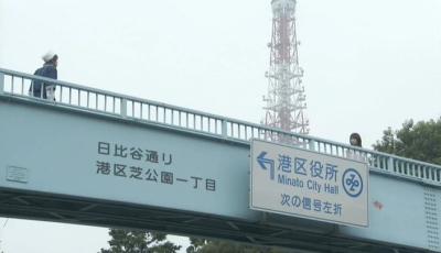 27_28_kabuto150.jpg