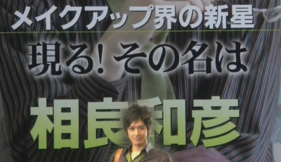 27_28_kabuto42.jpg