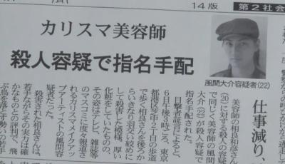 27_28_kabuto70.jpg