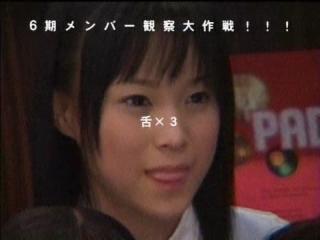 6_s_112.jpg