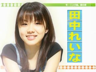 6_s_sokutei_1.jpg
