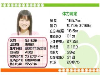 6_s_sokutei_103.jpg