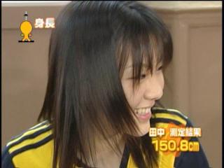 6_s_sokutei_11.jpg