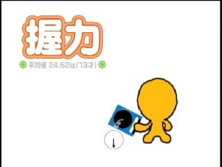 6_s_sokutei_12.jpg