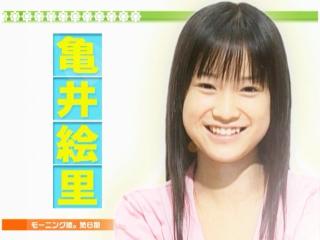 6_s_sokutei_2.jpg