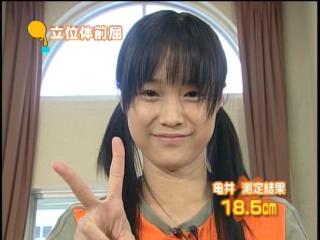 6_s_sokutei_23.jpg