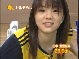 6_s_sokutei_34.jpg