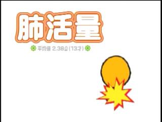 6_s_sokutei_35.jpg