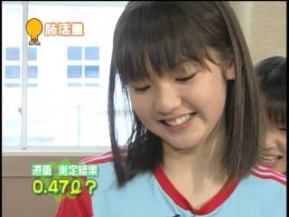 6_s_sokutei_39.jpg