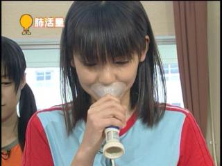 6_s_sokutei_40.jpg