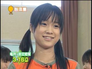 6_s_sokutei_43.jpg