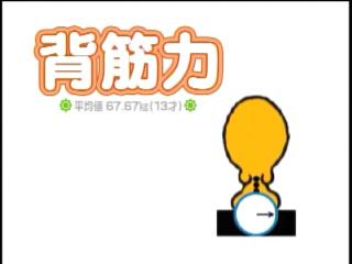 6_s_sokutei_44.jpg