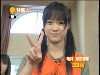 6_s_sokutei_48.jpg