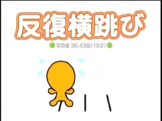 6_s_sokutei_51.jpg