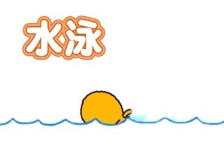 6_s_sokutei_58.jpg