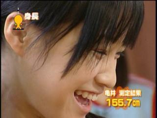 6_s_sokutei_9.jpg