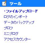71029_zacking_2.jpg