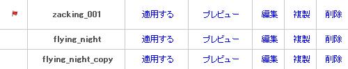 71029_zacking_4.jpg