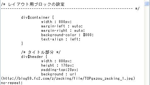 71029_zacking_7.jpg