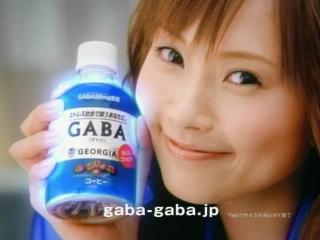 GABA2.jpg