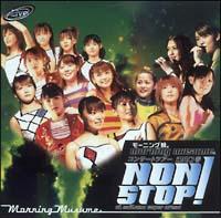 NON_STOP_1.jpg