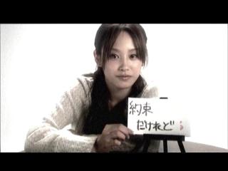 TA_haru_no_kaze_11.jpg