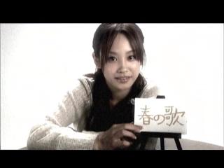 TA_haru_no_kaze_18.jpg