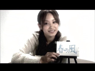 TA_haru_no_kaze_19.jpg