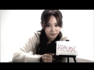TA_haru_no_kaze_23.jpg