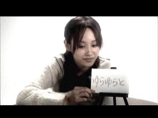 TA_haru_no_kaze_37.jpg