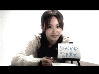 TA_haru_no_kaze_38.jpg