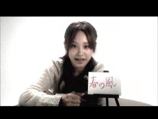 TA_haru_no_kaze_48.jpg