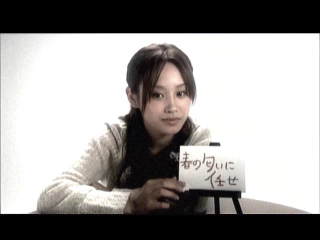 TA_haru_no_kaze_49.jpg