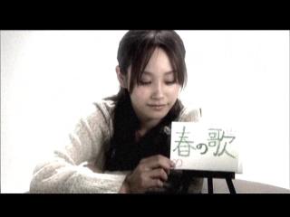 TA_haru_no_kaze_6.jpg