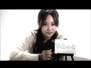 TA_haru_no_kaze_8.jpg