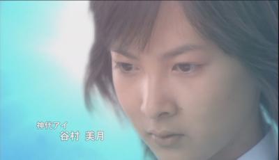 WoO_kabuto_3.jpg