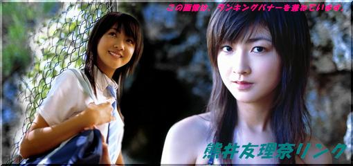 Zk_kumai_link_1.jpg